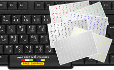 Arabic keyboard stickers transparent lettres blanches