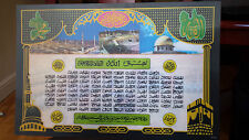3D Islamic Picture 99 names of Allah (swt), 58x38cm, Muslim gift/present/canvas