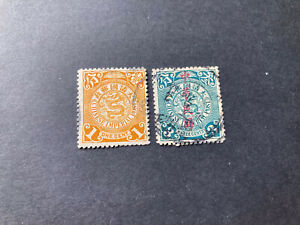 China  stamps 1 Overprinted, Used Coiling Snake.