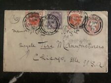 1899 Leeds England Uprated Cover To Tire Manufactures Chicago Il Usa