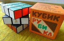 Logical game Rubik's Cube, USSR, original, vintage, 80s Russian, puzzle NEW