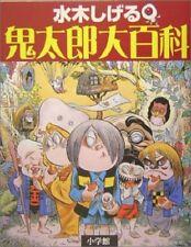 Shigeru Mizuki Gegege Nessun Kitaro Libro Encyclopedia Oop