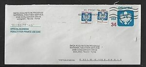 U.S. SCOTT #UO90 Official Mail Used F-VF (Unwatermarked)