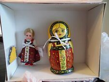"""Madame Alexander 8"""" Russia Doll with Signed Matryoshka Nesting Doll Retired EC"""