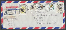 Sri Lanka, 1988 Registered Air Mail Cover with Bird stamps to Canada