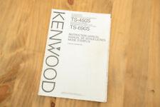 KENWOOD TS-450S/690S manuale di istruzioni.