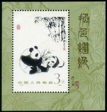 China PRC Stamp: SC1987 T106M 1985 Giant Panda MNH Souvenir Sheet