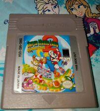 Super Mario Land 6 Golden Coins  (Nintendo Game Boy Game)