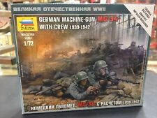 Zvezda 6106 German Machinegun MG-34 with Crew 1939-42 1/72