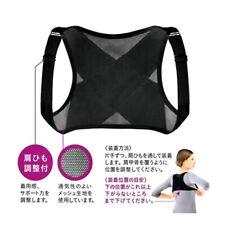Japan La-VIE Beauty Posture Shoulder Correction Size M-L