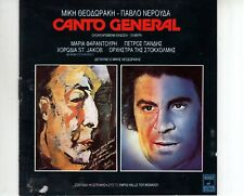 CD MIKIS THEODORAKIS & PABLO NERUDAcanto generalGREECE 1987 EX/EX-  (A2719)