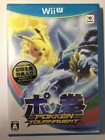 Nintendo Wii U Pokemon POKKEN TOURNAMENT Japan Version BONUS amiibo card