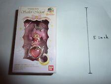 Sailor Moon Twinkle Dolly vol.2 Chibiusa