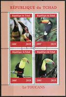 Chad 2019 CTO Toucans Toucan 4v M/S Bird Birds Stamps