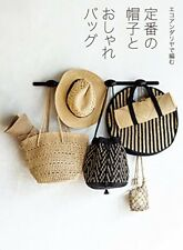 Eco Andaria Standard Hats and Sassy Bags Japanese Craft Book Japan Magazine
