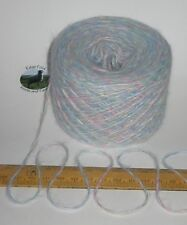 50g Lake District Coniston Pale Blue marl knitting wool yarn 4 ply SOFT fluffy