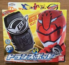 Tokumei Sentai Go-Busters DX Trans Pod Power Rangers Beast Morphers