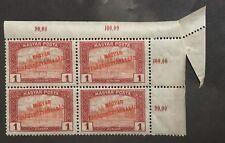 HUNGARY Major ERROR 1919 PARLIAMENT 1k Paper Folded MISPERF. CORNER Block W3-30