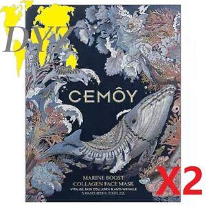 Cemoy Marine Boost Collagen Face Mask (28ml X 5 pcs) [X2]