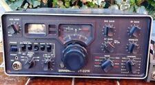 lot de deux appareil radioamateur SOMMERKAMP FT 22 1R et FT 7 YAESU MUSEN