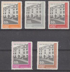 Peru 1970 #527-31 Ministry of Transport and Communication, 1st Anniversary - MNH