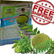 Fresh Dried Curry Leaves powder 100% Organic Pure Natural from Sri Lanka - 100g