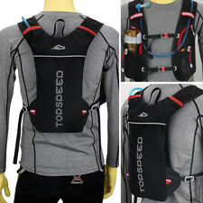 Sport Cycling Marathon Running Vest Backpack Breathable Hydration Pack Water Bag