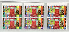 Etiopia Visita Isabel II serie del año 1965 (CU-192)