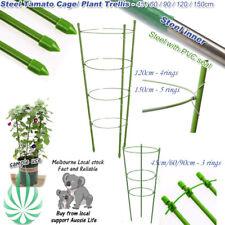 Adjustable Steel Tomato Plant Cage Plant Trainer Vege Climbing Trellis Support