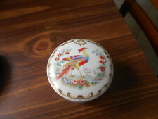 "Andrea by SADEK Collection Round Trinket , Candy Dish with Lid 3.5"" wide 2"" Tall"