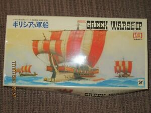 GREEK WARSHIP 100 BC BY IMAI MINI SAILING VESSEL  NOT THE 250 SCALE
