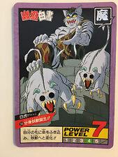 Yu Yu Hakusho Super battle Power Level 38 - Part 1