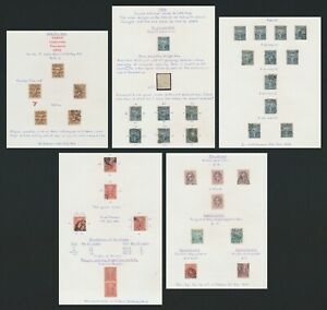 URUGUAY STAMPS 1892-1897 SPECIALISED INC PROOF, 1894 5c IMPERF BTWN Soto #689