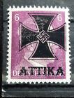 Local Deutsches Reich WWll Propaganda,Private overprint Attika MNH