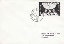 BELGIUM 15 FEBRUARY 1971 APOLLO 14 COVER BRUSSEL SHS