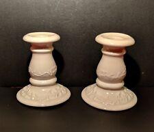 Harry and David Ivory Candle Sticks/Holder