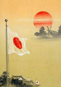 "perfect oil painting handpainted on canvas ""Japanese flag and rising sun ""@N5064"