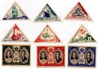 1956 Monaco Royal Wedding Commemorative & Triangle Stamps Mint MNH Antique Set