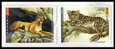 Canada 2005 , strip of 2 stamps Cougar and Leopard  SC# 2122/2123   MNH