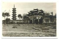 Photo Postcard ~ Lung Wha Pagoda  Shanghai  Jan 1946  US Army APO Cancellation