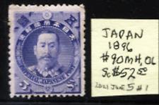 😎😎Cheap! Japan 1896 #90Mh Og, F/Vf Sc$52+