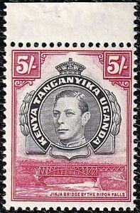 KENYA UGANDA TANGANYIKA (BRITISH KUT) GVI 1938 5/- SG 148 SUPERB UNMOUNTED MINT
