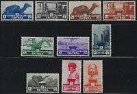 Italy Eritrea - 1934 - Scott # 158 thru 167 - Complete Set - Mint Hinged