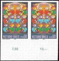 UN Geneva #164 Children. Imperf Pair Mint VF NH Very rare! 50 Pairs exist!
