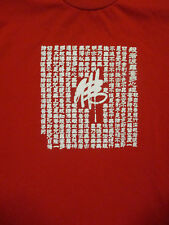 M red CHINESE CHARACTERS t-shirt by OUTDOOR WEAR - ASIAN