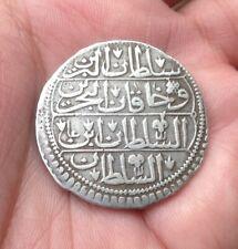 Ottoman Empire Silver Coin 1143 AH / 1731 Mahmoud I RARE