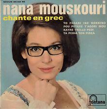 """NANA MOUSKOURI - Chante En Grec (VINYL EP 7"""" FRANCE)"""