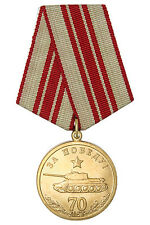 """RUSSIAN MEDAL """"70 YEARS OF VICTORY IN GREAT PATRIOTIC WAR. FOR VICTORY"""" WITH DO"""