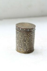 Antique Old Brass Embossed Floral Design Multi Purpose Use Round Box NH3649