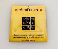 SHANI  YANTRA YANTRAM NULLIFIES  DEFECT AT HOME & OFFICE USA SELLER